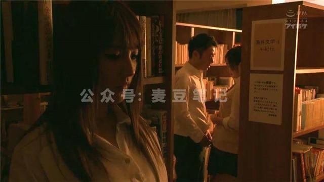 av女教师_IPX-369:痴女教师天海翼的个人辅导- 艾薇番号 - 圆叶娱乐